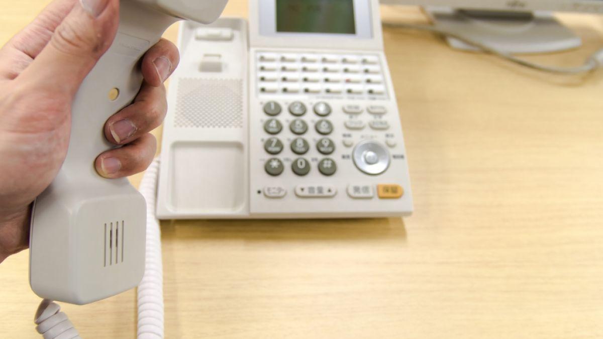 Telefon das Erwischt Betrug Abzock