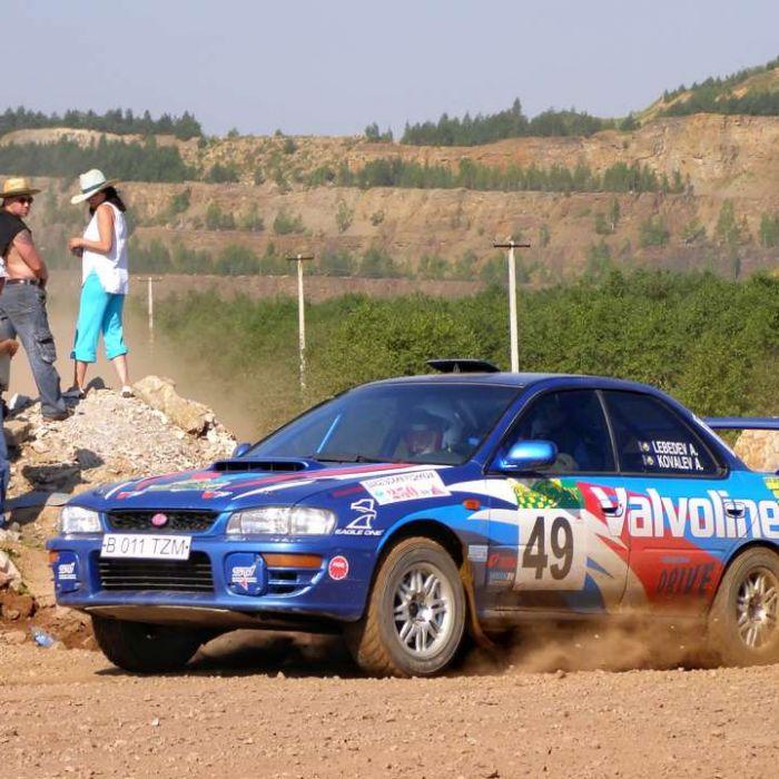 Wiederholung der Rallye im TV und online (Foto)