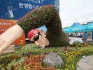 So sehen Sie die Schwimm-WM 2019 in Gwangju/Südkorea im Livestream und TV. (Foto)