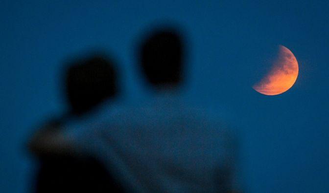 Partielle Mondfinsternis am 16.07.19