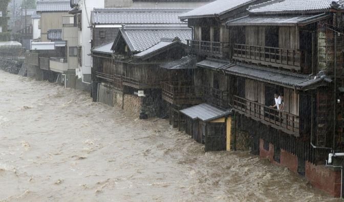 Japan im Ausnahmezustand