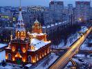 Perm am Ural