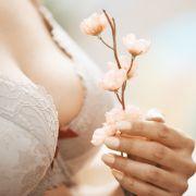 Frau mit 4 Brüsten vor Suizid gerettet (Foto)