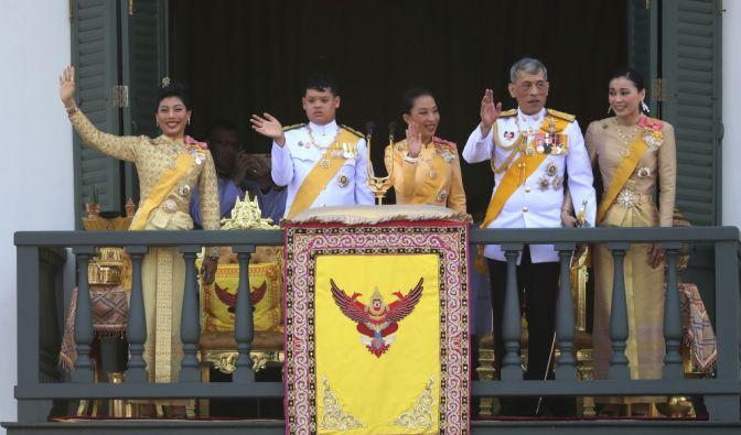 Prinzessin Bajrakitiyabha von Thailand