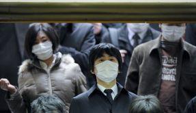 Ängstliches Japan (Foto)