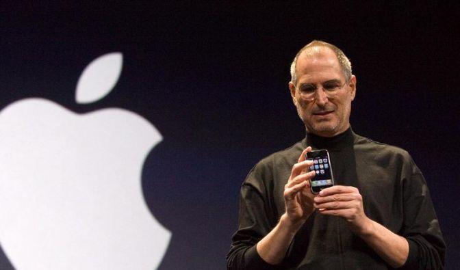 Als das Internet mobil wurde: Das iPhone wird fünf (Foto)