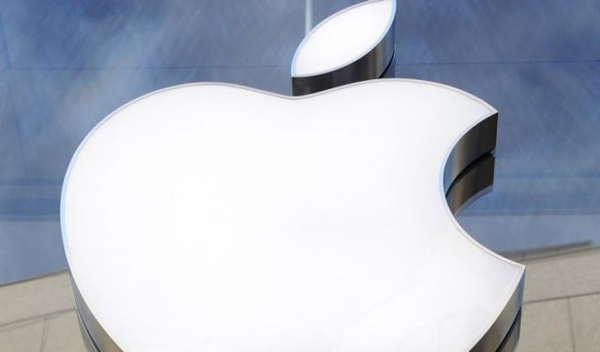 Apple knackt 600-Milliarden-Dollar-Marke (Foto)