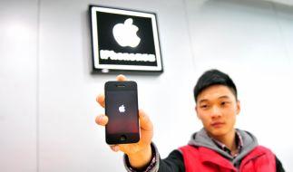 Apple-Store in China: Ein Jugendlicher hat nun seine Niere verkauft, um sich den Techniktraum zu erf (Foto)