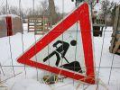 Arbeitgeber: Erweitertes Kurzarbeitergeld muss bleiben (Foto)