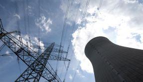 Atomkraftwerk (Foto)