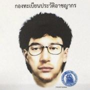 Erstes Phantombild: Ist das der Bangkok-Bomber? (Foto)