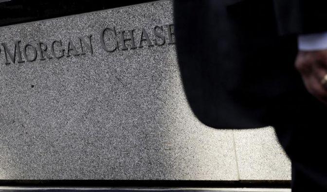 Bei JPMorgan rollen erste Köpfe nach Milliardenverlust (Foto)