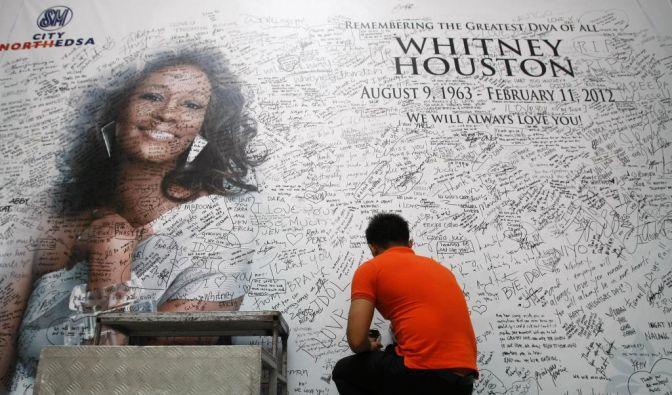 Beisetzung von Whitney Houston (Foto)