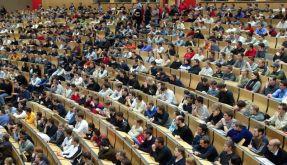 Besser studieren mit einem Stipendium (Foto)