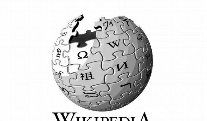Bilder und Zitate: Kleine Wikipedia-Geschwister (Foto)