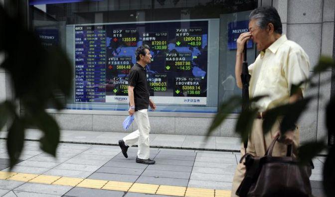 Börsenpanne: In Tokio steht Derivatehandel 2 Stunden still (Foto)