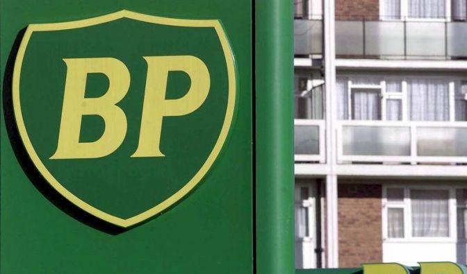 BP beklagt schwieriges Marktumfeld für Raffinerien (Foto)