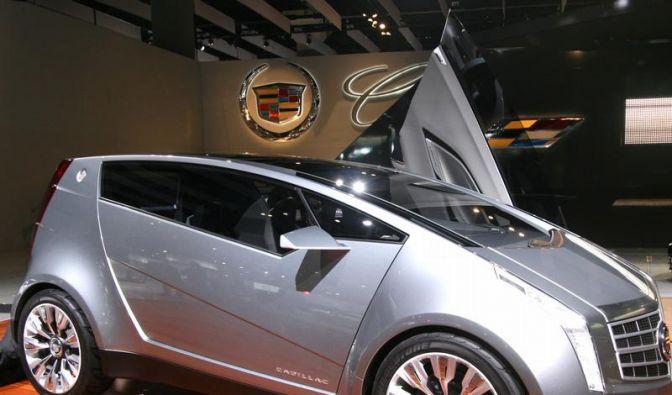 Cadillac zeigt Kleinwagen ULC (Foto)