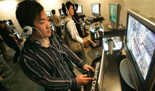 CC Sony Playstation (Foto)