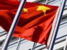 China: Viele EU-Unternehmen denken an Abwanderung (Foto)