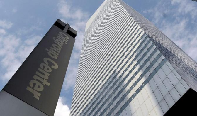 Citigroup macht Krise mit Milliardengewinn vergessen (Foto)