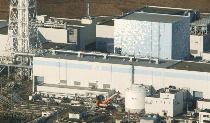 Das Kernkraftwerk Fukushima (Foto)