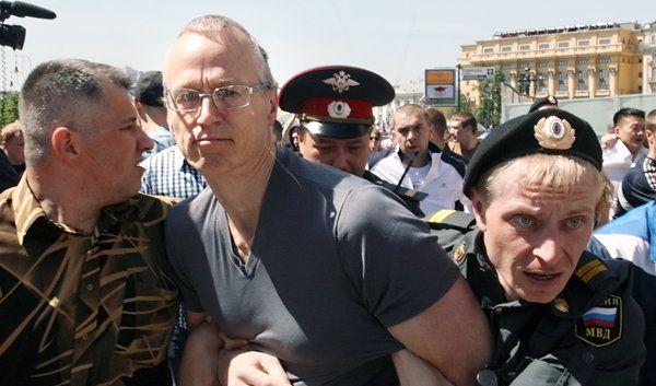 Demonstration in Moskau (Foto)