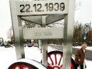 Denkmal in Genthin (Foto)