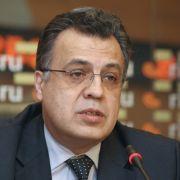 Russischer Botschafter in Ankara bei Anschlag erschossen (Foto)