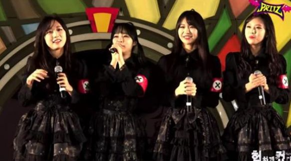 Girlgroup Pritz aus Südkorea
