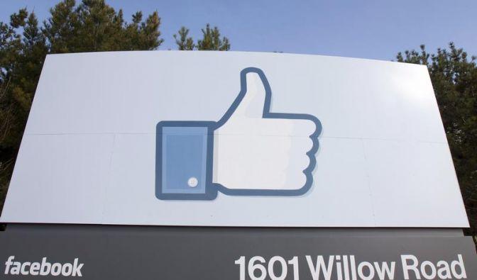 E-Mail-Adresse bei Facebook wieder umstellen (Foto)