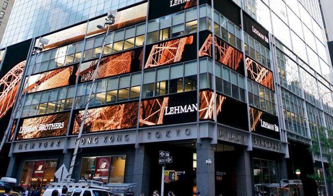 Ein Jahr danach: Wenig Lehren aus Lehman-Pleite? (Foto)