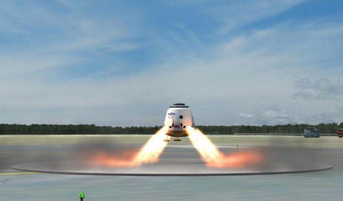 Erstes privates Raumschiff fliegt zur ISS (Foto)