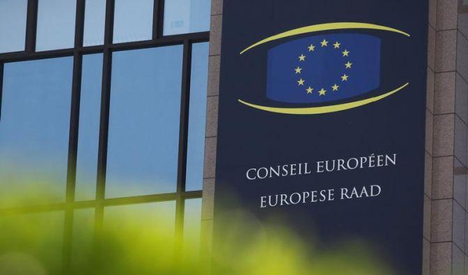 EU-Sondergipfel berät über mehr Wachstum (Foto)