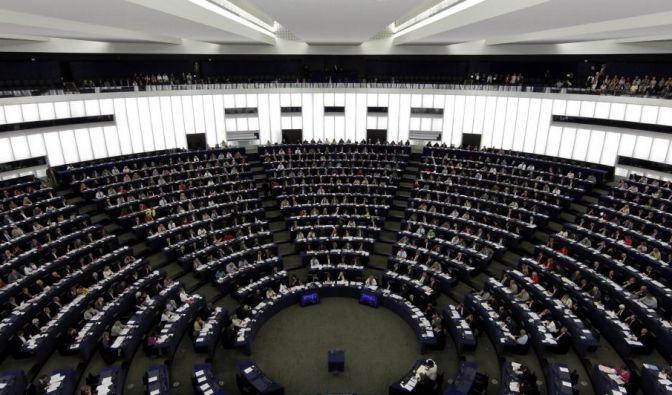 Europaeisches Parlament (Foto)