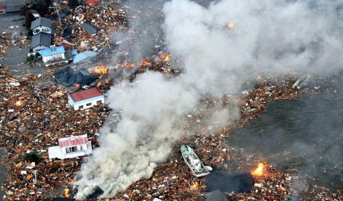 Explosion in japanischem Atomkraftwerk (Foto)