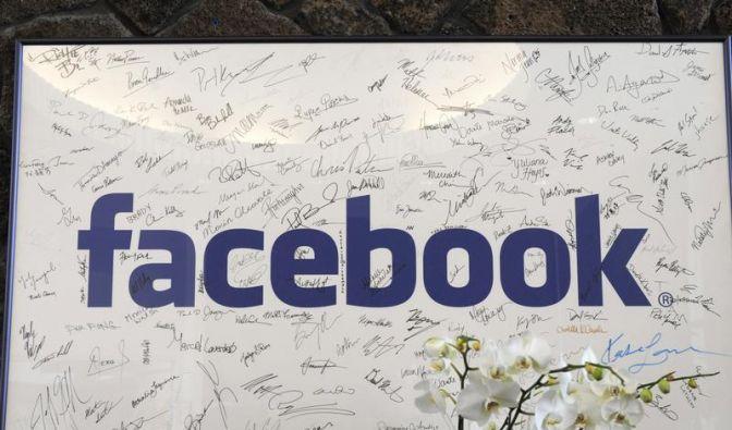 Facebook-Aktie fällt weiter: Verluste am dritten Tag (Foto)