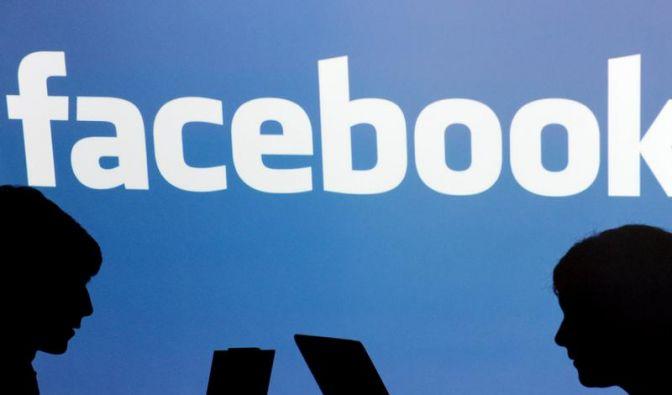 Facebook als Jobbörse (Foto)