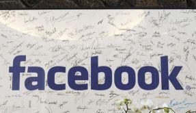 Facebook könnte Mittwoch Börsengang anstoßen (Foto)