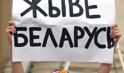Femen-Protest in Minsk (Foto)