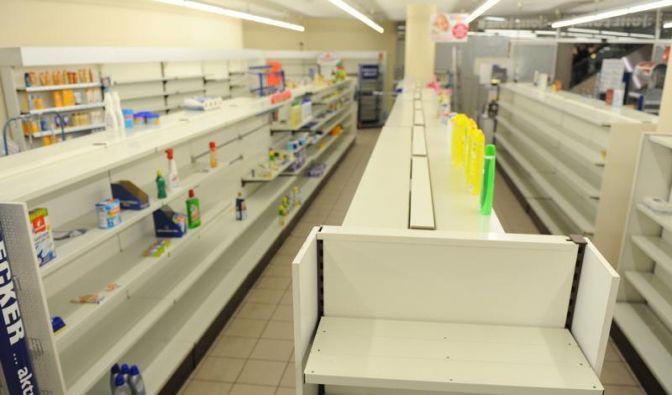 Frist für Schlecker-Bürgschaft läuft Mittwoch ab (Foto)
