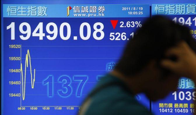 Furcht vor Rezession (Foto)