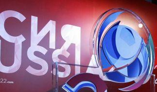 Fußball-Weltmeisterschaft 2018 bei ARD und ZDF (Foto)