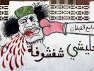 Gaddafi-Graffiti (Foto)