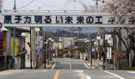 Geisterstadt Futaba (Foto)