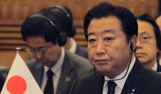 Gipfeltreffen zwischen China, Japan und Südkorea (Foto)