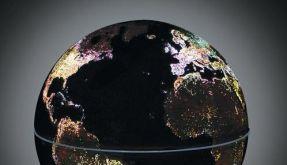 GlobeLights (Foto)