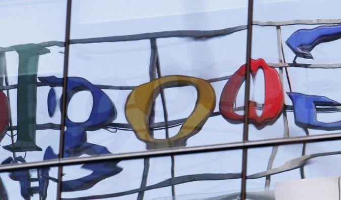 Google startet Initiative für Sprachenvielfalt (Foto)