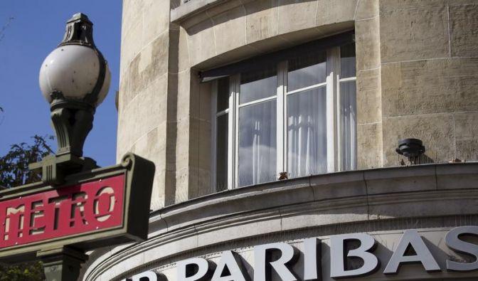 Großbank BNP Paribas mit Gewinneinbruch (Foto)