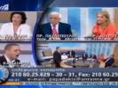 Heiß her ging es bei dieser griechischen Talkshow. Argumentiert wurde nicht nur mit Worten, sondern auch mit Fäusten. (Foto)
